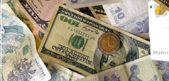 ერთი აშშ დოლარი 2.3406 ლარი ღირს