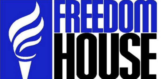 Freedom House-ის ანგარიშის მიხედვით, საქართველო კვლავ ნაწილობრივ თავისუფალ ქვეყნებს შორისაა