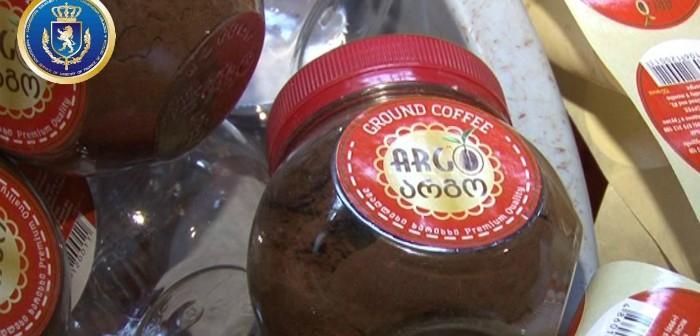 თბილისში ყავას ბარდას ურევდნენ – საგამოძიებო სამსახური ინფორმაციას ავრცელებს