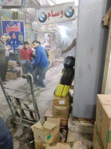 explosionbaghdad2