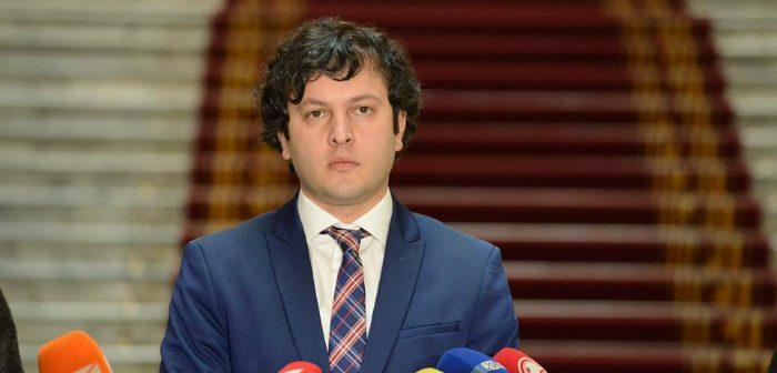"""ირაკლი კობახიძე: სულ მცირე ყოველი მეორე ამომრჩეველი ,,ქართულ ოცნებას"""" უჭერს მხარს"""
