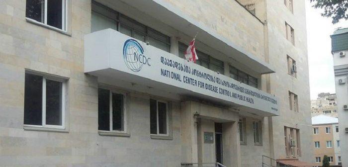 დაავადებათა კონტროლის ცენტრი: თბილისში ავთვისებიანი კიბოს დიაგნოზით 3720 პაციენტია რეგისტრირებული