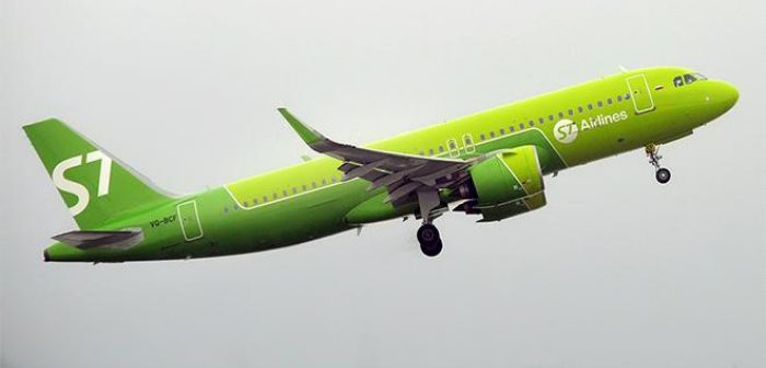 რუსულმა ავიაკომპანიამ ქუთაისის მიმართულებით ფრენის უფლება მიიღო