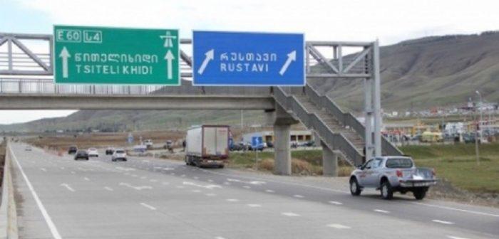 რუსთავი-თბილისის გზაზე ავარია მსხვერპლით დასრულდა
