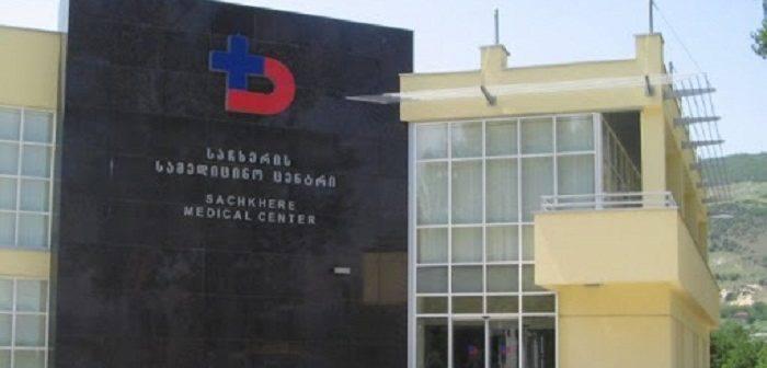 საჩხერის სამედიცინო ცენტრში 4 პაციენტს კორონავირუსი არ დაუდასტურდა