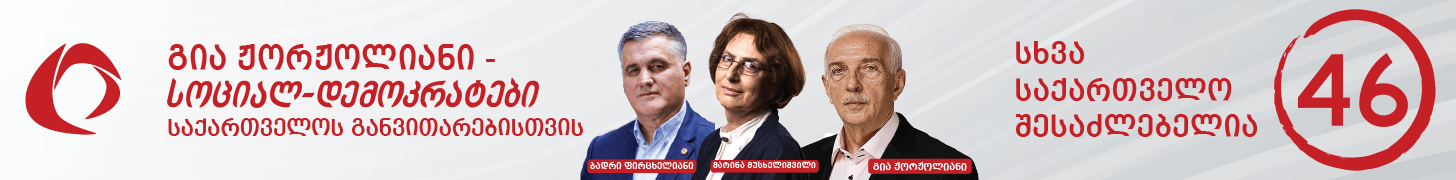 socdemocrats